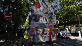 Γαλλία: Νέα κινητοποίηση των «κίτρινων γιλέκων» - Χιλιάδες διαδηλωτές στους δρόμους