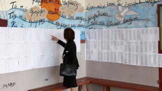 Εκλογές 2019: Όλα όσα πρέπει να γνωρίζετε για την ψηφοφορία του β' γύρου