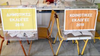 Εκλογές 2019: Πώς και πού ψηφίζουμε σήμερα