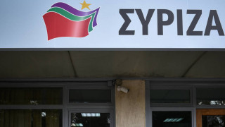 ΣΥΡΙΖΑ για ΚΙΝΑΛ: Επιβεβαιώνεται το στρατηγικό αδιέξοδο όσων επεδίωκαν τη στρατηγική μας ήττα
