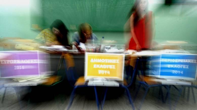 Εκλογές 2019: Μεγάλες νίκες Πατούλη και Μπακογιάννη σε Αττική και Αθήνα (liveblog)