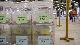 Επαναληπτικές εκλογές 2019: Μάθε πού ψηφίζεις ΕΔΩ με ένα «κλικ»