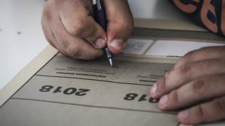 Πανελλήνιες εξετάσεις 2019: Αύξηση στις φετινές θέσεις των εισακτέων