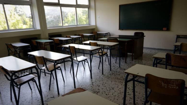 Οι αλλαγές στην ύλη της γ' Λυκείου για το σχολικό έτος 2019-2020