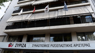 Αποτέλεσμα εκλογών 2019: Το πρώτο σχόλιο του ΣΥΡΙΖΑ
