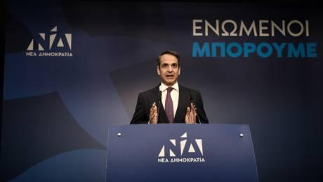 Αποτέλεσμα εκλογών 2019 - Μητσοτάκης: Ο χάρτης της Ελλάδας βάφτηκε γαλάζιος