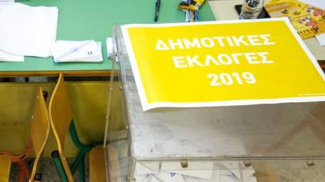 Αποτελέσματα εκλογών 2019: Τέλος στο «θρίλερ» στα Ιωάννινα - Νέος δήμαρχος ο Μωυσής Ελισάφ