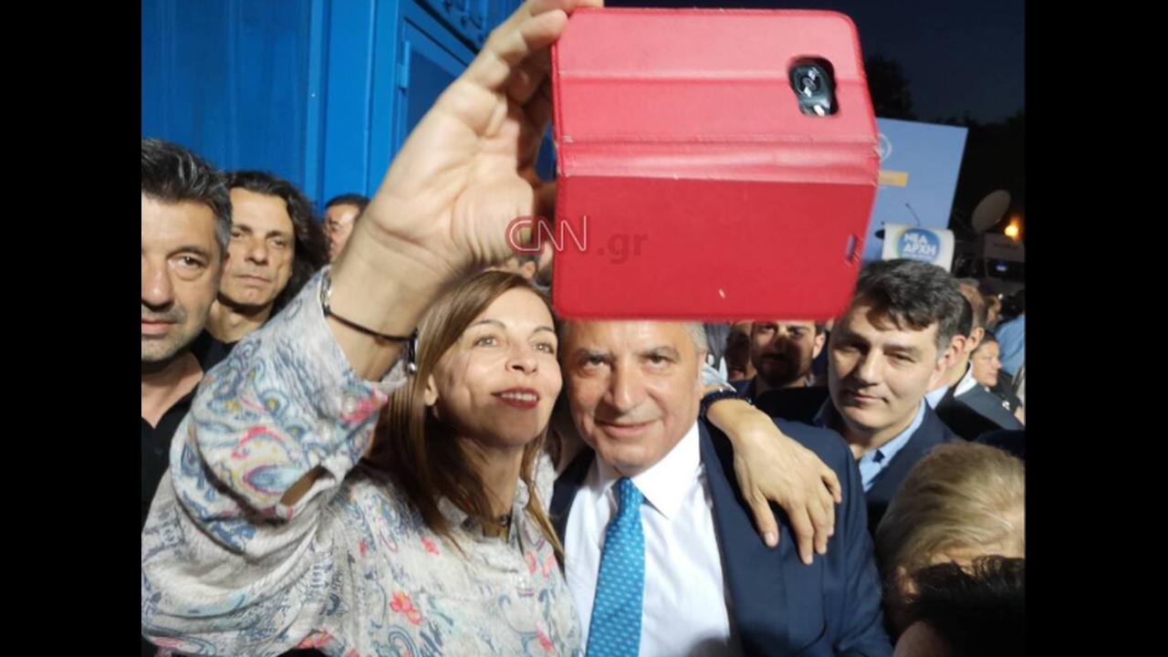 https://cdn.cnngreece.gr/media/news/2019/06/02/179187/photos/snapshot/Capture5.PNG