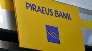 Τράπεζας Πειραιώς: Καθαρά κέρδη 19 εκατ. ευρώ στο πρώτο τρίμηνο 2019