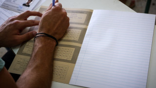 Πανελλήνιες εξετάσεις 2019: Αντίστροφη μέτρηση για την πρεμιέρα - Αναλυτικά το πρόγραμμα