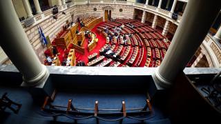 Κατατέθηκαν στη Βουλή ο νέος ποινικός κώδικας και ο νέος κώδικας ποινικής δικονομίας