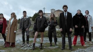 Casa de Papel: Το νέο τρέιλερ απογειώνει την αγωνία - Συλλήψεις, ανατροπές, διαφυγές