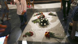 Το Ανώτατο Δικαστήριο της Ισπανίας ανέστειλε την εκταφή του λειψάνου του δικτάτορα Φράνκο