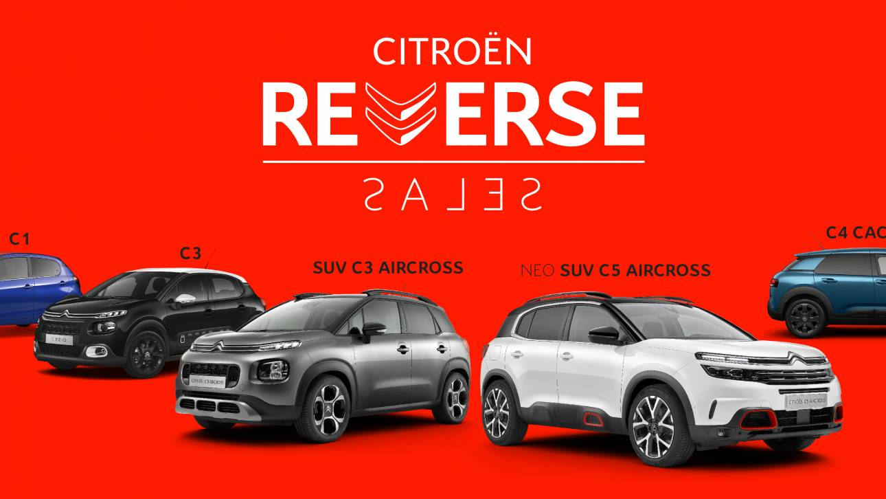 CITROËN REVERSE SALES  Η CITROËN αντιστρέφει τους ρόλους στην αγορά νέου αυτοκινήτου!