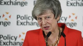 Βρετανία: Θέμα ημερών η επιλογή του νέου διαδόχου της Μέι
