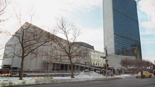 Ανησυχία Γκουτέρες: Γιατί εξετάστηκε το ενδεχόμενο πώλησης κατοικίας του ΟΗΕ στο Μανχάταν