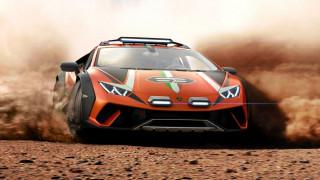 Η Lamborghini Huracan Sterrato Concept είναι ένα super car για το χώμα