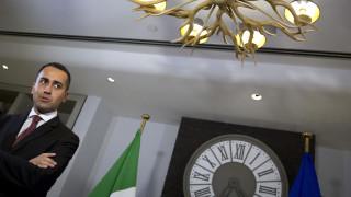 Ο Ντι Μάιο καταγγέλλει τη διαδικασία των Βρυξελλών κατά της ιταλικής κυβέρνησης