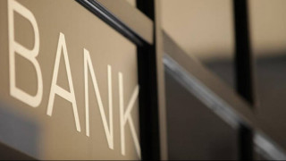 Η χαμηλή κερδοφορία, πηγή ανησυχίας για τις ελληνικές τράπεζες