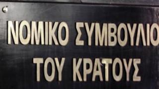 «Αλαλούμ» για τις κυρώσεις στους ορκωτούς ελεγκτές με ευθύνη κυβέρνησης και ΝΣΚ