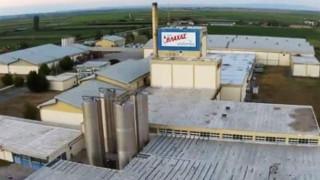 Τέλος εποχής για το «Γάλα Βλάχας»: Κλείνει το εργοστάσιο στο Πλατύ Ημαθίας
