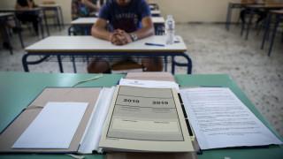 Πανελλήνιες εξετάσεις 2019: Οι «χρυσοί» κανόνες για τους υποψηφίους