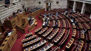 Κατατέθηκε στη Βουλή η τροπολογία για τη μη μείωση του αφορολογήτου