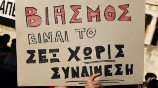 Διεθνής Αμνηστία: Ιστορική νίκη ο ορισμός του βιασμού με βάση την απουσία συναίνεσης