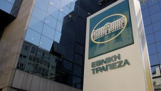 Εθνική Τράπεζα: Κατατέθηκε στη Βουλή η τροπολογία το ΛΕΠΕΤΕ