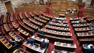 Σήμερα η ψηφοφορία για την κατάργηση της μείωσης αφορολόγητου