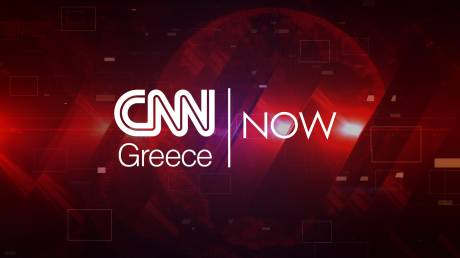 CNN Now - Καθημερινά στις 12:00