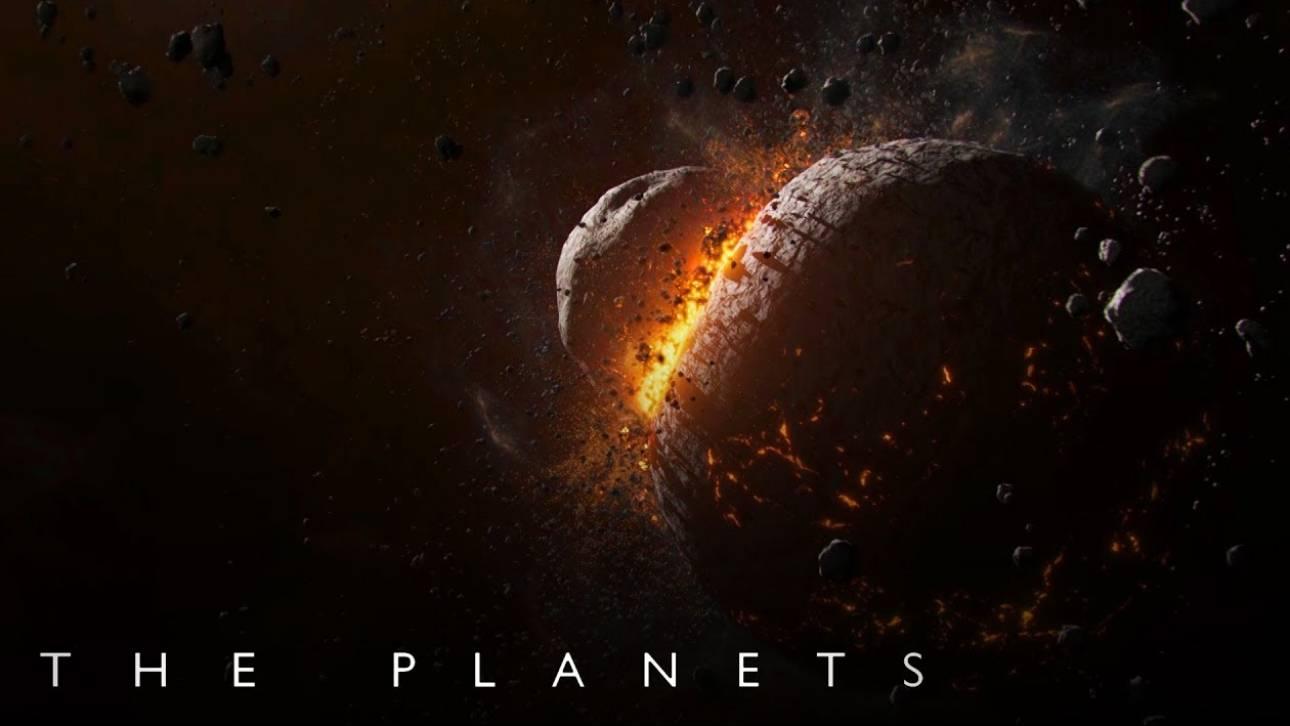 The Planets: Μια πολύ φρέσκια και διαφορετική ματιά στο ηλιακό μας σύστημα από τη νέα σειρά του BBC