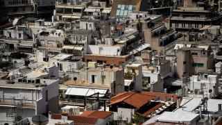 Κτηματολόγιο: Παράταση για 21 περιοχές