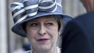Βρετανία: Η Τερέζα Μέι παραιτήθηκε και επίσημα από το «τιμόνι» των Τόρις