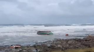 Τραγωδία στη Γαλλία: Τρεις διασώστες χάθηκαν στον Ατλαντικό εν μέσω της καταιγίδας Μιγκέλ
