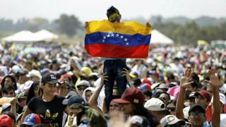 Βενεζουέλα: Τέσσερα εκατομμύρια πολίτες εγκατέλειψαν τη χώρα για να διαφύγουν από την κρίση