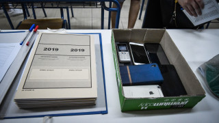 Πανελλήνιες 2019: Στην Άλγεβρα θα εξεταστούν το Σάββατο οι μαθητές των ΕΠΑΛ