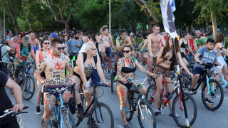 Θεσσαλονίκη: Γυμνή ποδηλατοδρομία για την προστασία του περιβάλλοντος