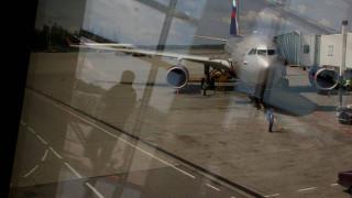 Ρωσία: Συσσωρευμένος ένας τόνος αποσκευών σε αεροδρόμιο της Μόσχας
