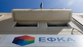 Απάντηση υπουργείου Εργασίας σε δημοσίευμα περί «τρύπας» εκατομμυρίων στον ΕΦΚΑ