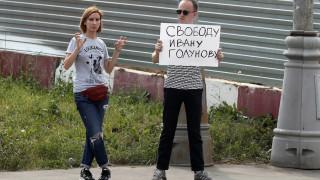 Στο νοσοκομείο με σπασμένα πλευρά Ρώσος δημοσιογράφος που κατηγορείται για διακίνηση ναρκωτικών
