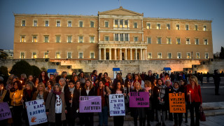 Χωρίς συναίνεση είναι βιασμός: Η λογική επικράτησε στον ποινικό κώδικα