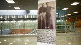 Με την έκθεση «Φάκελος Λαμπράκη» άνοιξε ο σταθμός «Ευκλείδης» του μετρό Θεσσαλονικης