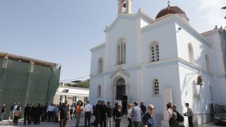 Ετήσιο μνημόσυνο για τον Παύλο Γιαννακόπουλο
