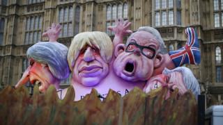Βρετανία: Ο ένας μετά τον άλλο, οι υποψήφιοι πρωθυπουργοί εξομολογούνται τις αμαρτίες τους!