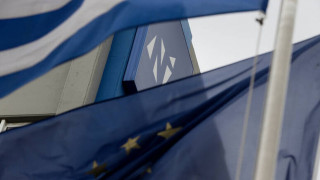 ΝΔ: Θρασύτατη χρήση του όρου «Μακεδονία» από επίσημη ιστοσελίδα των Σκοπίων