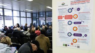 Κτηματολόγιο: Παράταση για 21 περιοχές - Πότε λήγουν οι προθεσμίες υποβολής δηλώσεων