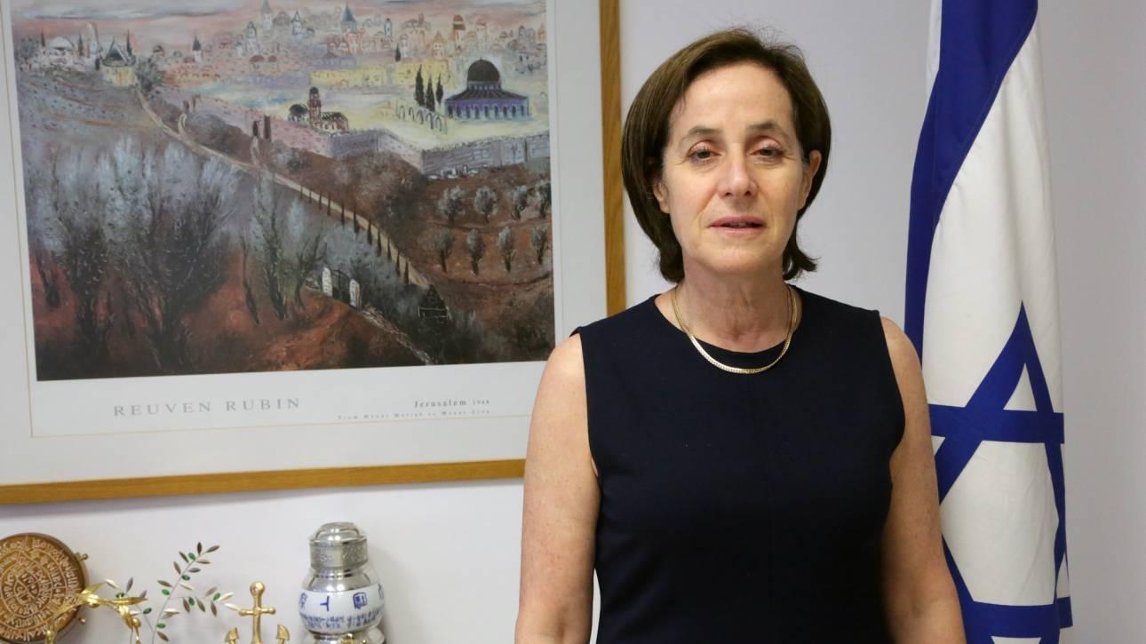 Ιρίτ Μπεν Άμπα: Υπάρχει «χώρος» για περισσότερες συνεργασίες Ελλάδας-Ισραήλ