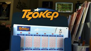 Τζόκερ: Αυτός είναι ο υπερτυχερός που κέρδισε 1.263.168 ευρώ