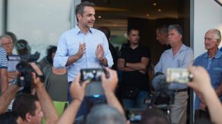 Μητσοτάκης από Κω: Ο λαός επέβαλε στον κ. Τσίπρα να ζητήσει τη διάλυση της Βουλής